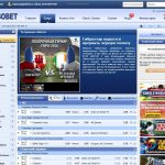 Обзор букмекерской конторы Sbobet