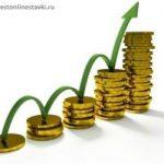 Ставки на спорт: Финансовая стратегия – Мартингейл