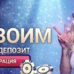 Мошенничество в реальных и онлайн-казино: казино Вулкан 24 предостерегает